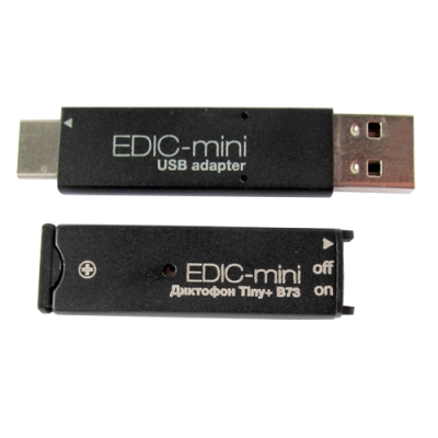 Диктофон EDIC-mini Tiny+ B73-150HQ